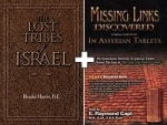 Missing Links and Lost Tribes of Israel