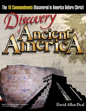 Discovery of Ancient America<br> Was &quot;Hidden Mountain&quot; in<br> New Mexico once a Hebrew settlement?
