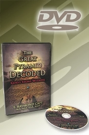 The Great Pyramid Decoded (DVD)*